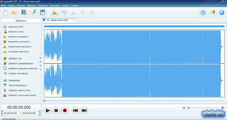 Скачать басы на компьютер бесплатно в mp3