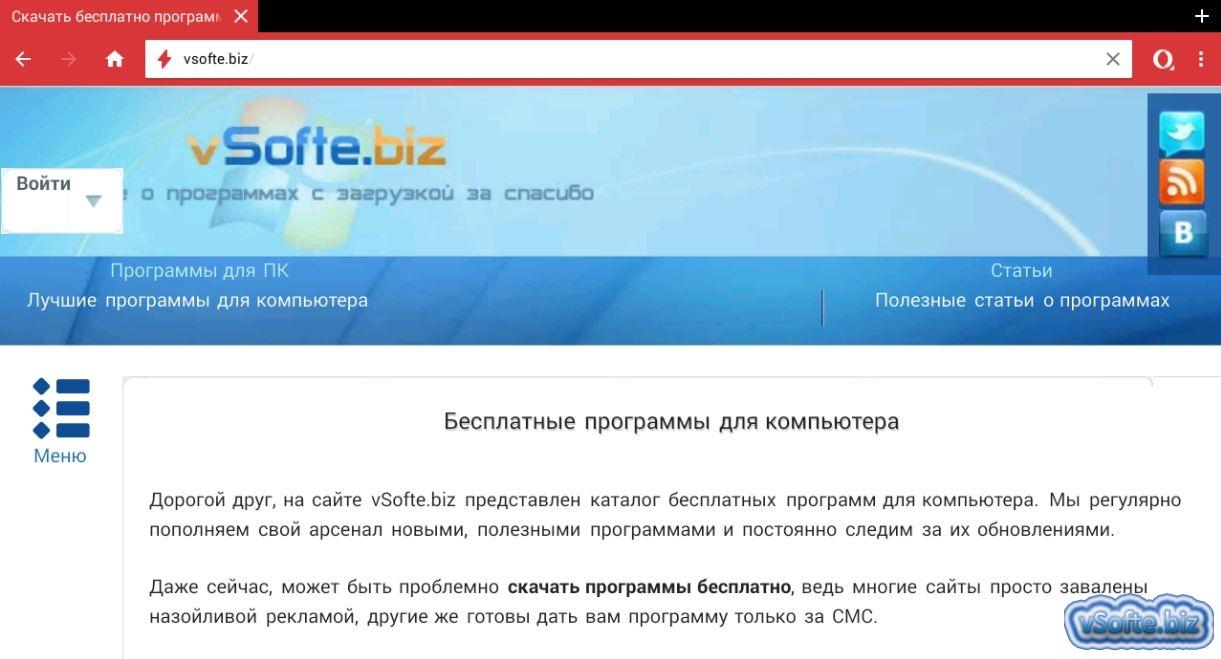 Скачать Опера На Андроид 4.0